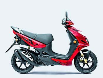 Скутер Suzuki