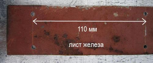заготовка первой детали ступицы